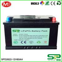 Large capacity and high energy battery pack 12v 60Ah Lifepo4 Battery Pack Lithium Battery 12v 60Ah Replace Lead Acid Manufactures
