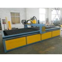 Buy cheap Plasma CNC Cutting Machine from wholesalers