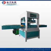 China Water trampoline making machine,inflatable structures welding machine on sale