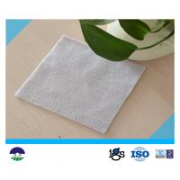 PET Needle Punched Non Woven Geotextile Filter Fabric For Slope 150G