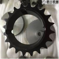 American Standard Taper Bore Sprockets Black Color With 1610 Bushing 20 Tooth Manufactures