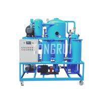 Automatically Transformer Oil Purification Machine For Dehydration / Degasification Manufactures