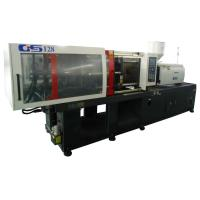 Horizontal High Speed Injection Molding Machine Computer Control GS128V Manufactures