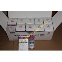 China Glycoprotein Hormone EPO Sports Nutrition Supplements 5000 IU/vial on sale