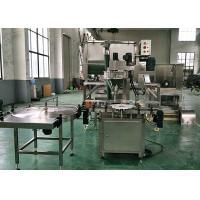 Buy cheap Quick Rotary Powder Filling Machine Stainless Steel 304 Material AC208 - 415V from wholesalers