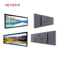 38 Inch Wall Mounted Stretched Bar LCD Display Query Information With Android System Manufactures