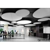 Buy cheap acoustic ceiling panel suspension type from wholesalers