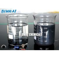 Aluminium Oxide Production Wastewater Treatment High Molecular Weight Anionic Polyelectrolyte Flocculant Manufactures