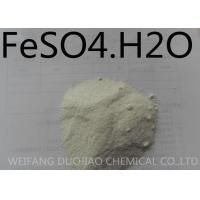 China Water Soluble Hydrated Ferrous Sulphate FeSO4.H2O Dried Or Treated With Anti Caking on sale