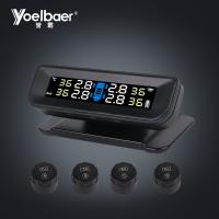 Buy cheap Wireless Tire Gauge TPMS Monitoring System / Solar Power TPMS Tire Pressure from wholesalers
