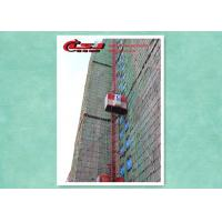 High Efficiency Construction Rack And Pinion Hoist 96m/Min With Double Cages