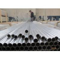 6000 Series 6351 Hollow Aluminum Tube With Higher Strength Seamless Aluminum Tube 25.4mm Manufactures