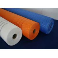 Construction Material Fiberglass Wire Mesh 5 * 5 mm Mesh Size With Good Chemical Stability Manufactures