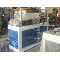 Professional Disposable Paper Cake Box Forming Machine 2080*720*1500mm Manufactures