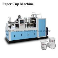 China Lower Power 3.5 KW Paper Cup Making Machine Eleven Sensors 2300KGS on sale