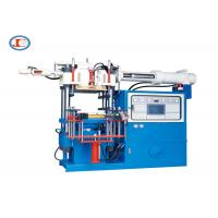 3000 KN 4RT Auto Rubber Boot Injection Molding Machine With 39 KW Power Manufactures