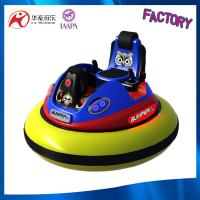 Playground outdoor kiddie ride inflatable UFO bumper car with music and flash light Manufactures
