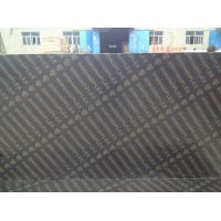 Black/Brown Film Faced Plywood for construction,Wood construction material ,Concrete Shuttering plywood Manufactures