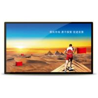 Cheap Android Touch Screen Monitor  LCD Ad Interactive Multi touch Display for sale