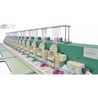 Intelligent Chenille Embroidery Machine , 15 Heads Commercial Embroidery Equipment Manufactures