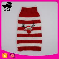 2017 christmas 95%Acrylic 5%Spandex 60g 12inch small wholesale animals winter dog Clothes pet sweater Manufactures