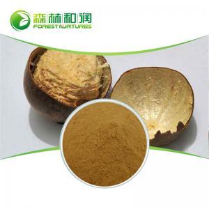 China Luo Han Guo extract/organic monk fruit sweetener/ Monk fruit extract zero calorie health food on sale