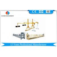 Cheap 2 * 2.5m Aluminum Electrical Rope Suspended Platform With Motor Power 1.5kw for sale