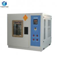 Programmable Temperature Humidity Test Chamber With LCD Touch Screen Manufactures