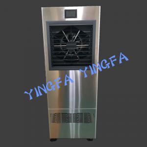 sterilization and disinfection Virus Buster machines Magnetic Electric Air Disinfection Solution Virus Buster-Magnetic Manufactures