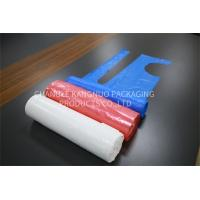 Adults Disposable PE Aprons White Color HDPE LDPE Embossed On The Roll Manufactures