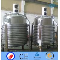 China Food Grade Electrochemical Stir Tank Bioreactor For  White Latex on sale