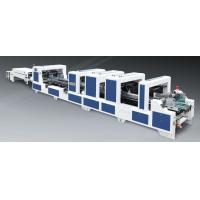 LC-PCG auto high-speed gluing folding machine Manufactures