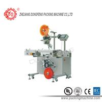 ARL - 2UD Round Bottle Labeling Machine Ф60 - 200 MM Self Adhesive PLC Control Manufactures