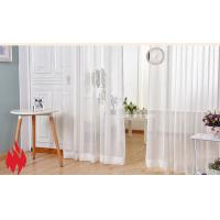 China fire retardant fabric for curtain screen, elegant, durable, washable on sale