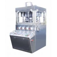 High quality and best price ZP-35D Rotary tablet press Tablet making Machine Manufactures