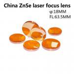 ZnSe 18MM diameter  CO2 laser focusing lens 63.5MM focus length for laser engraver China ZnSe Manufactures