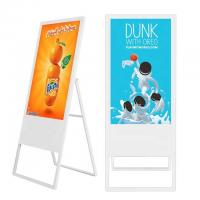 Buy cheap Portable Mobile 49 inch Floor Stand Poster LCD Advertising Digital Signage from wholesalers