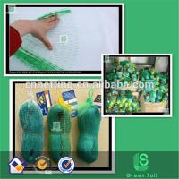 High quality Cheap price Economy Extruded Anti Bird Netting from Chinese Factory