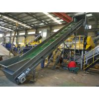 304 Stainless Steel 150 KW Polythene Bags Recycling Machines 300 Kg / H Full Automatic Manufactures