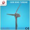 Buy cheap 10kw horizontal wind turbine generator from wholesalers