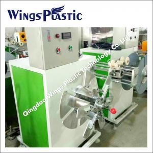 PU Hose Pipe Machine / Polyurethane Tube Extruder Machine Manufactures