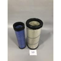 Excavator equipment Strong Innner Core Yanmar Air Filters Maximum Filtering Surface Frame Corrosion Resistant Manufactures