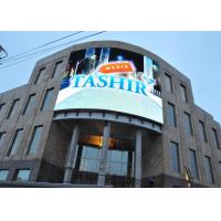 China Full Color Curved LED Panels 960mm x 960mm Good Weather Resistance on sale
