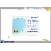 Convenient Ostomy Skin Barrier Powder For Ostomy Care Nursing Manufactures