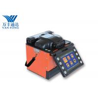 SM/ MM Fiber Optic Cable Splicing Machine , OFS - 90 Fiber Optic Fusion Machine Manufactures