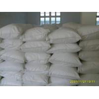 Buy cheap Magnesium Silicate from wholesalers