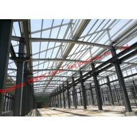 PV Glass Curtain Wall Surface Industrial Steel Buildings Lightproof And Heat Insulation Manufactures