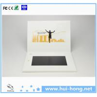 "Cheap 7"" lcd vedio greeting cards/video brochure for promotion for sale"