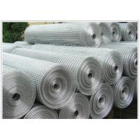Size 3/4'' Height 1.2m Welded Wire Mesh For Breeding Industry 0.6m -2m Width Manufactures
