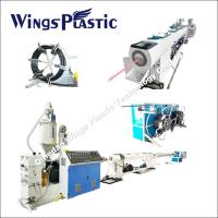 PPR PP HDPE PE plastic pipe extrusion machine / production line China supplier Manufactures